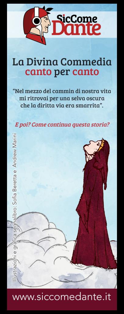 Dante_retro2